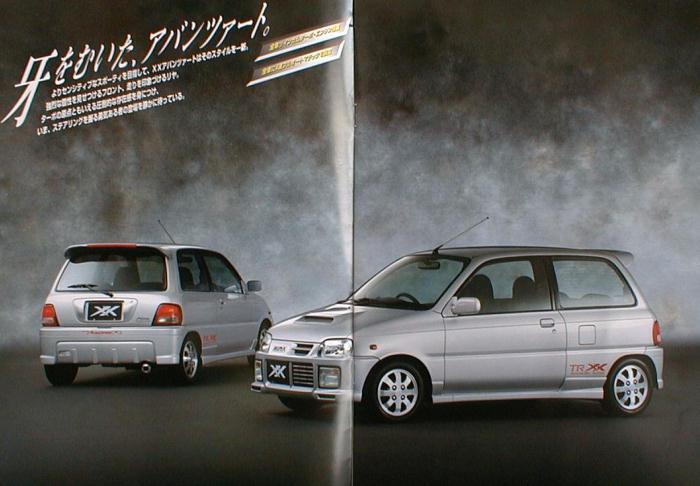 Daihatsu Mira L5 Classic. DAIHATSU MIRA L500 MODEL